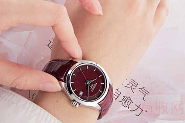 天梭老款手表回收价格有多少