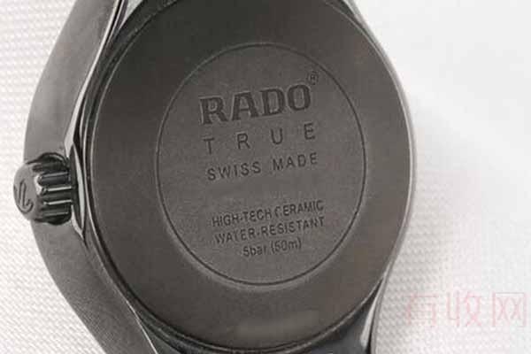 黑陶款雷达表二手回收多少钱