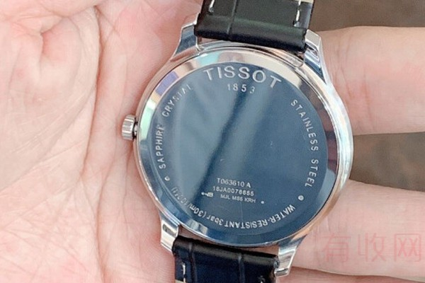 2000多的手表回收可以当多少钱
